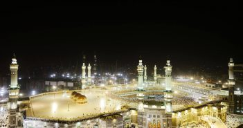 Islamic Holy Place, Mecca