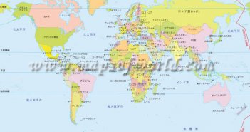 World Map in Japanese Language