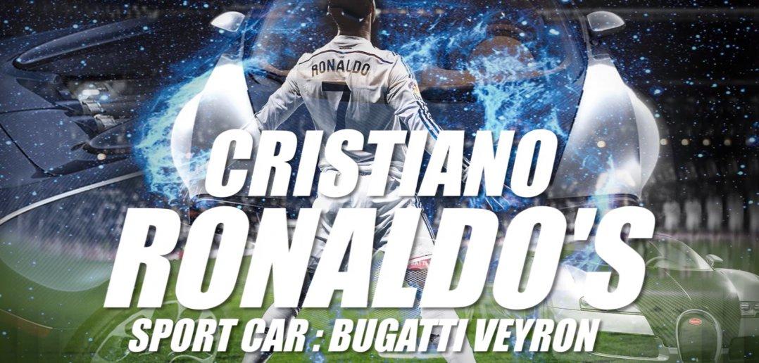 Cristiano Ronaldo Sport Car Bugatti Veyron