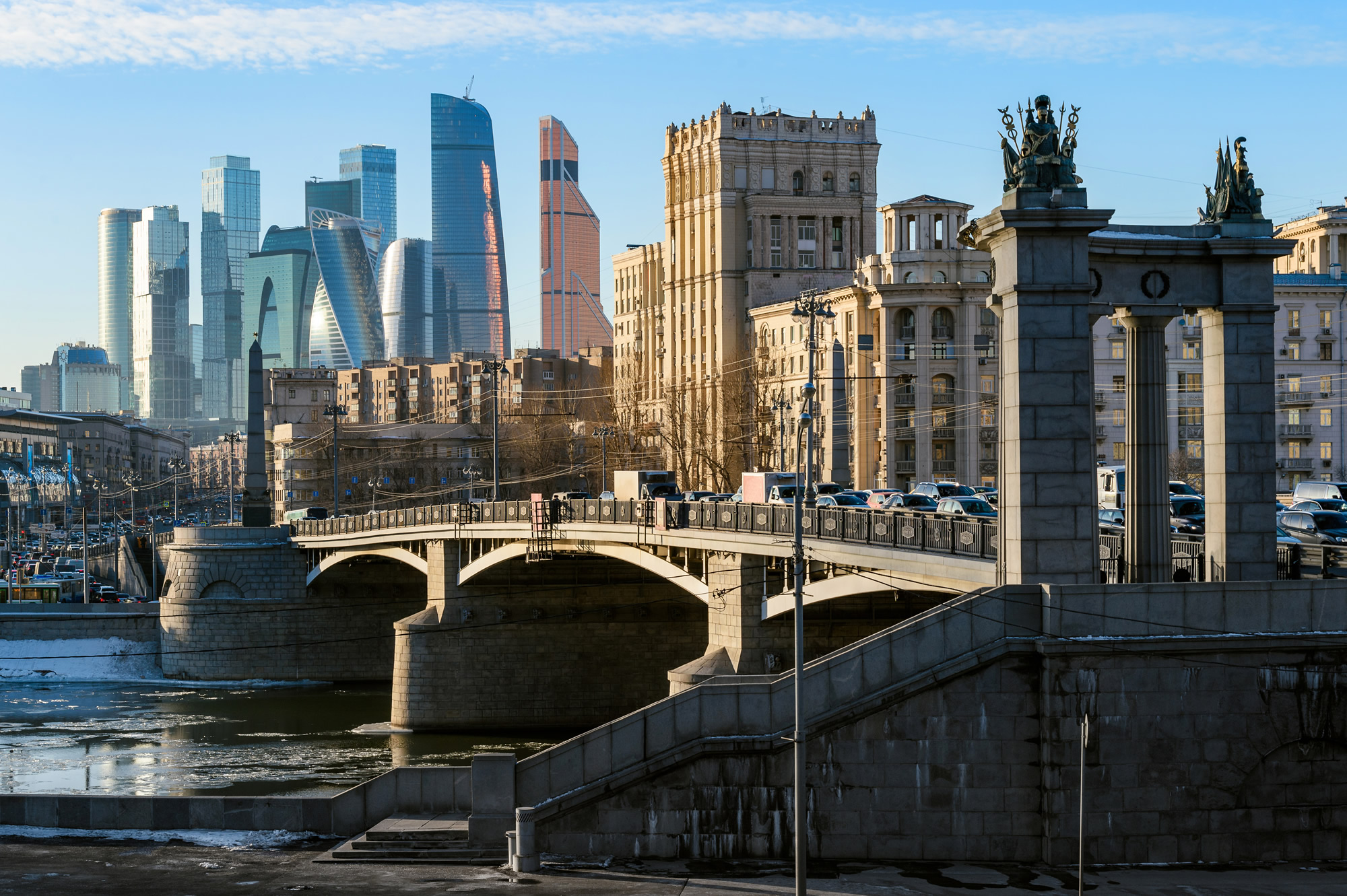 Landscape of modern Moscow city