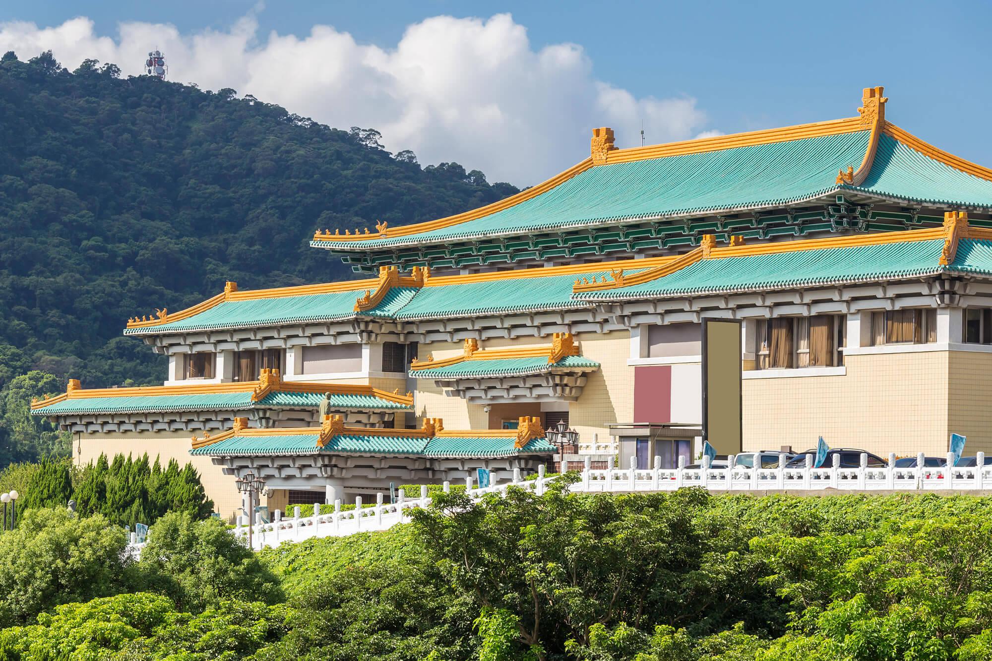 Gugong National Palace Museum, Taipei